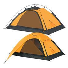 Eureka Apex 2 Tent with Fiberglass Poles image