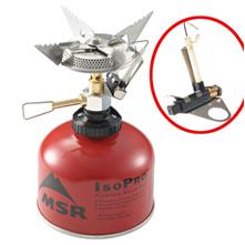 MSR SuperFly Stove with AutoStart Igniter