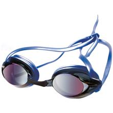 Speedo Junior Vanquisher Mirrored Goggle
