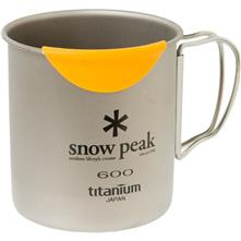 Cup Mug Reviews Trailspace Com