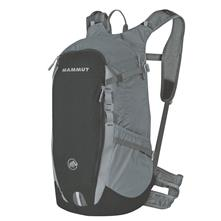 photo: Mammut Lithia Z daypack (under 2,000 cu in)