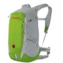 photo: Mammut Lithium Z 20 daypack (under 2,000 cu in)