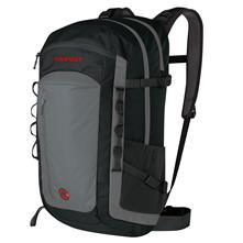 photo: Mammut Xera Shake daypack (under 2,000 cu in)
