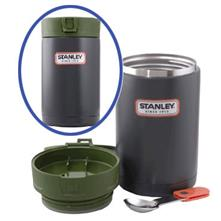Stanley Outdoor Vacuum Food Jar 20oz.