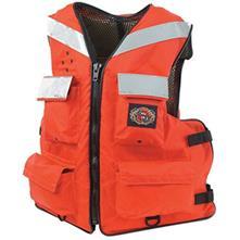photo: Stearns I465 Versatile Life Vest